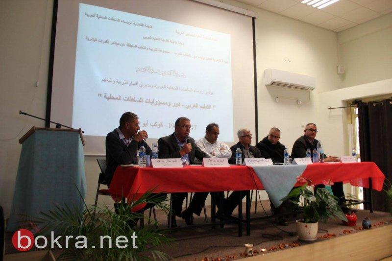 التعليم العربي .. دور ومسؤوليات السلطات المحلية-19
