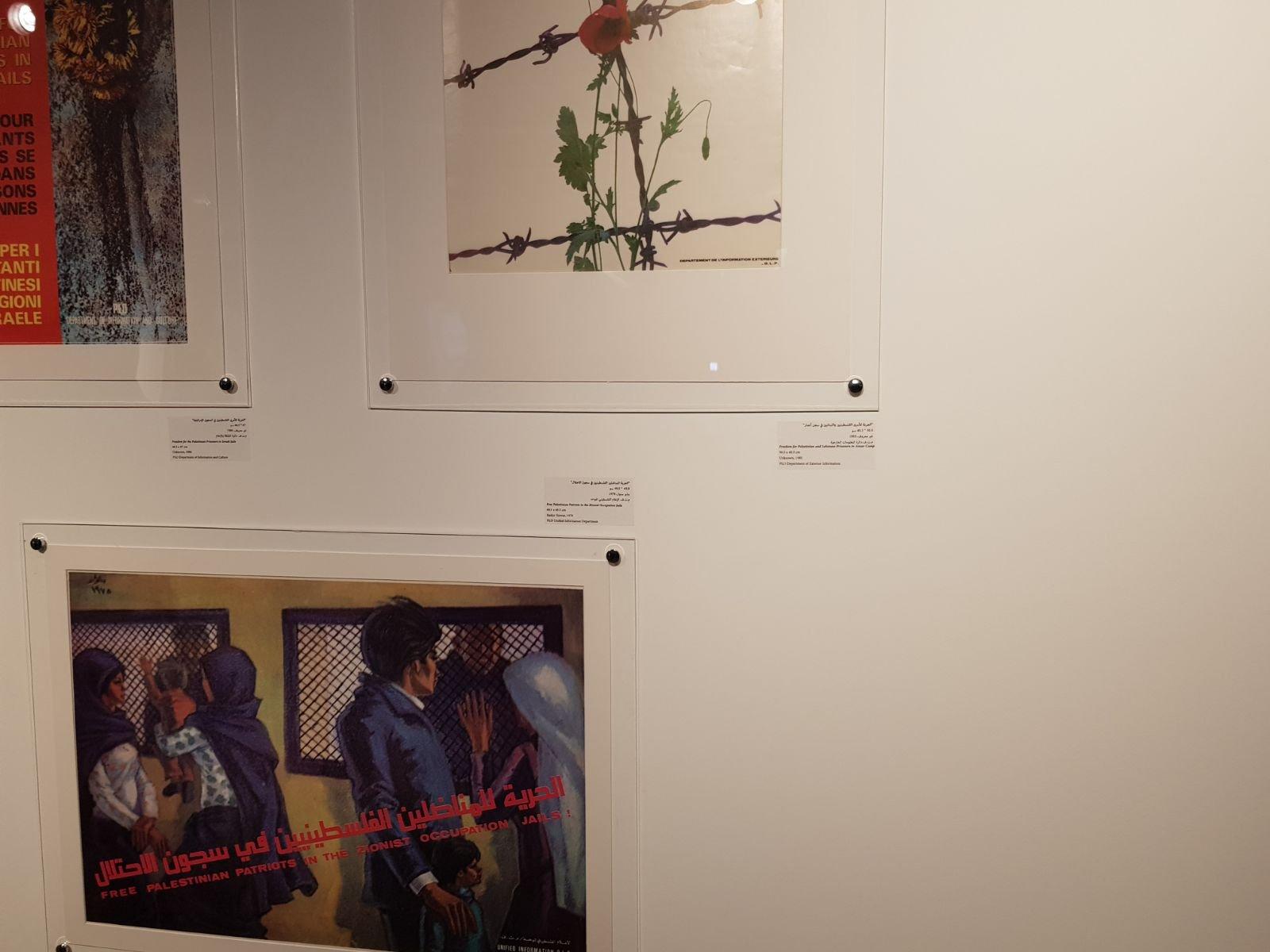 معرض يصور الأفكار والمفاهيم المتعلقة بالثورة الفلسطينية في عقدي السبعينات والثمانيات-1