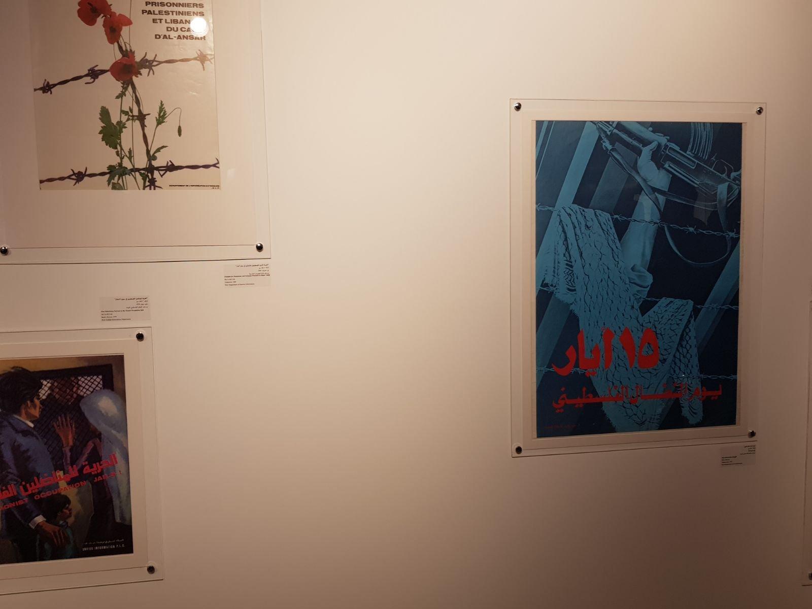 معرض يصور الأفكار والمفاهيم المتعلقة بالثورة الفلسطينية في عقدي السبعينات والثمانيات-2