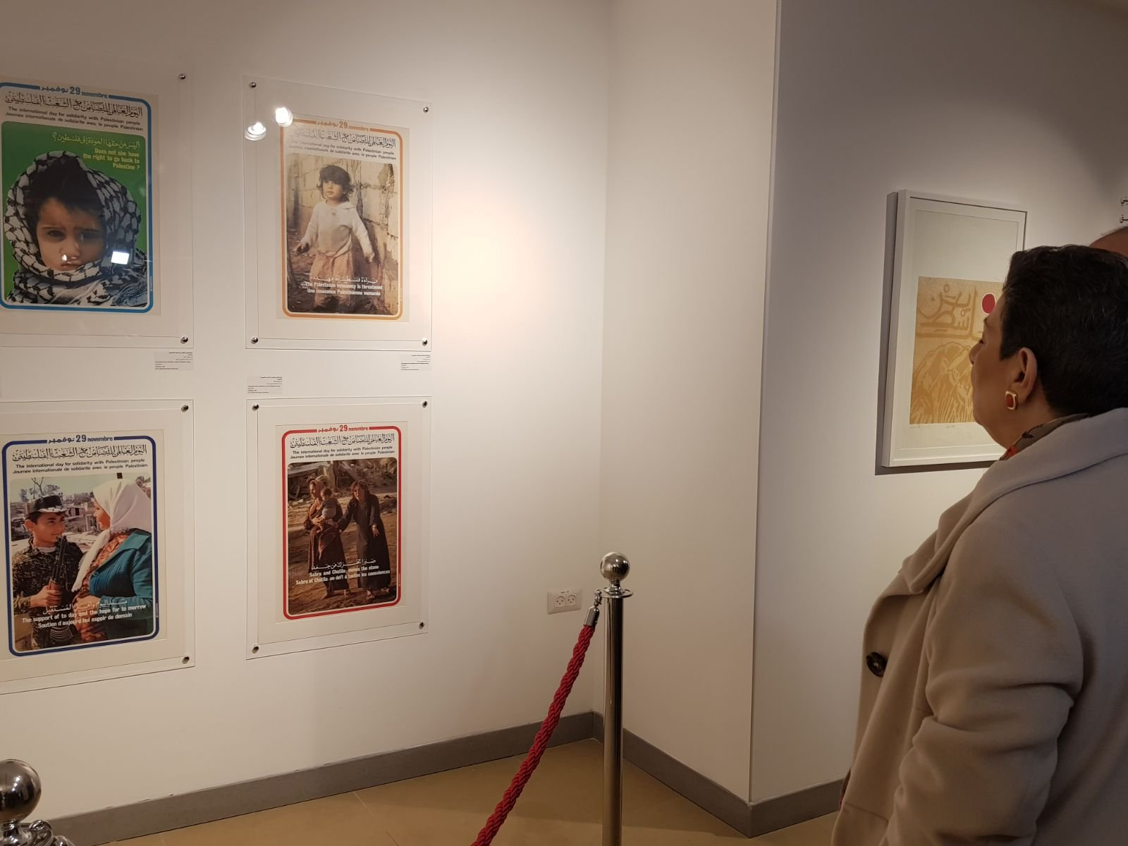 معرض يصور الأفكار والمفاهيم المتعلقة بالثورة الفلسطينية في عقدي السبعينات والثمانيات-3