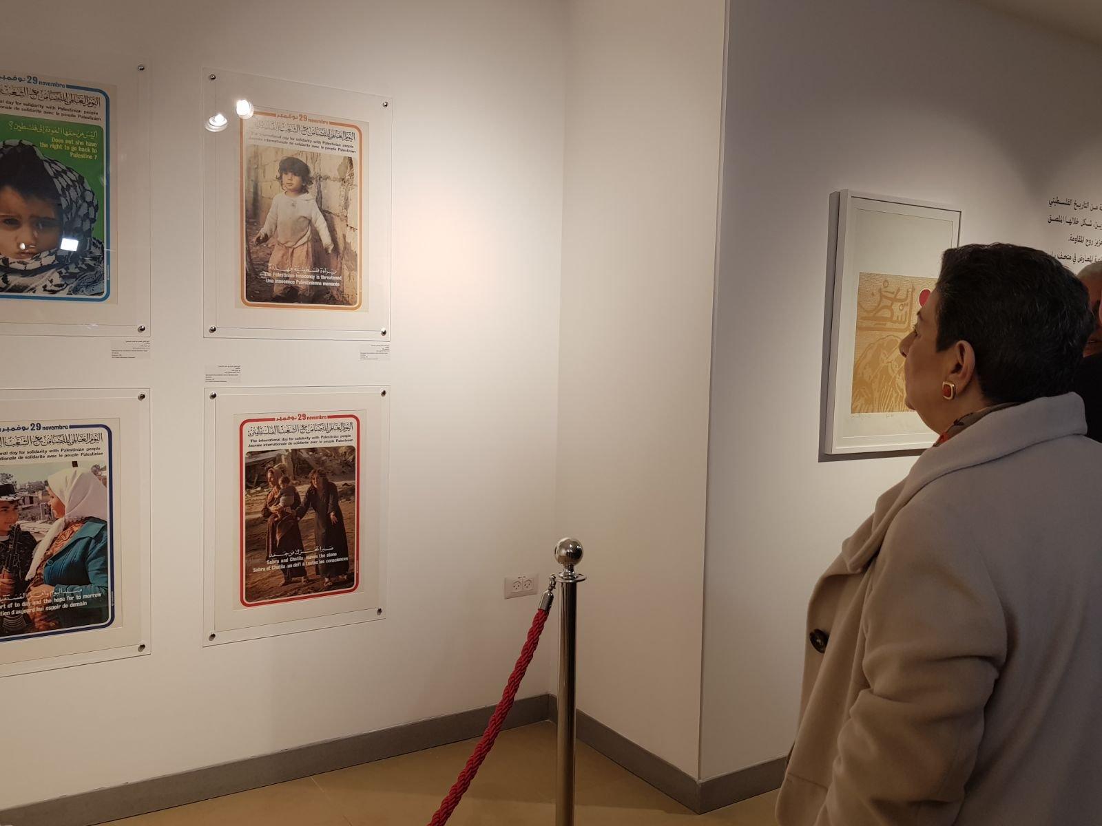 معرض يصور الأفكار والمفاهيم المتعلقة بالثورة الفلسطينية في عقدي السبعينات والثمانيات-5