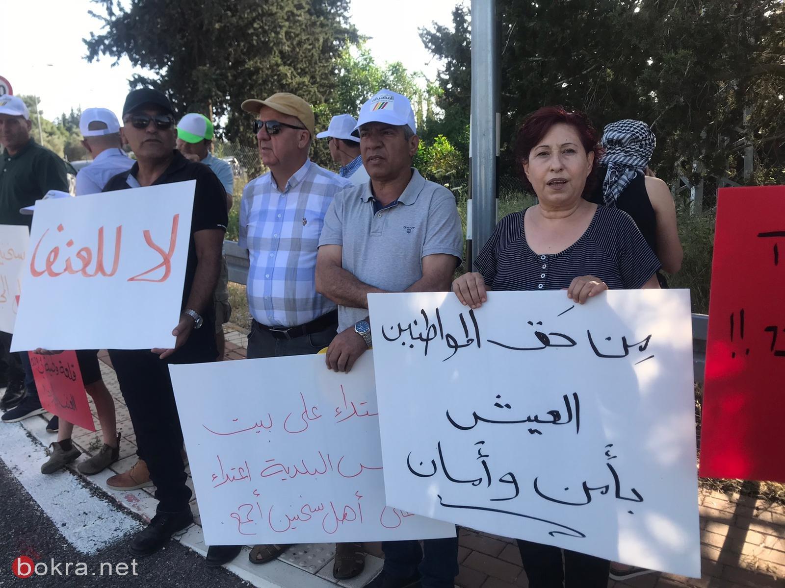سخنين: تظاهرة رفع شعارات مقابل محطة شرطة مسجاف