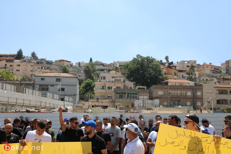 مظاهرة حاشدة في الناصرة احتجاجا على استقبال جاشوا