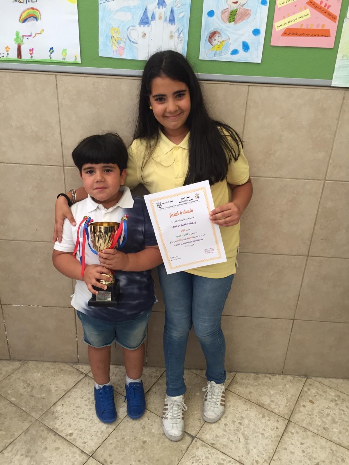 الطالبة ريماس قصي زعبي من الناصرة تتميّز في مسابقة اللغة العربية القُطرية