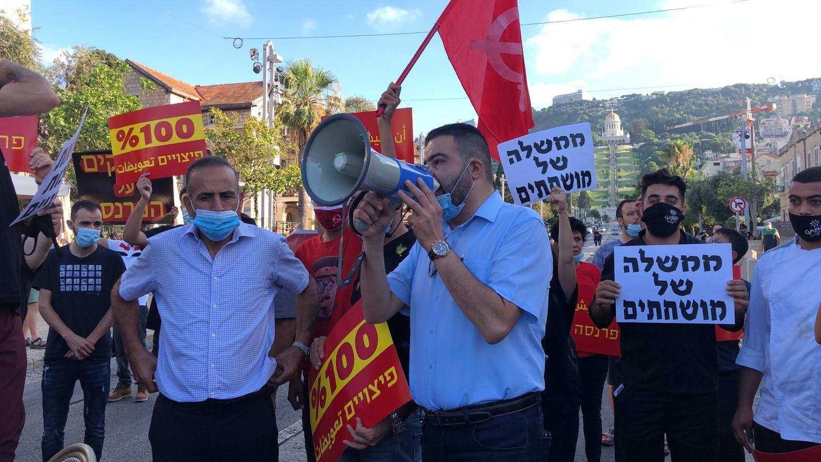 مباشر: اصحاب المطاعم يتظاهرون في حيفا