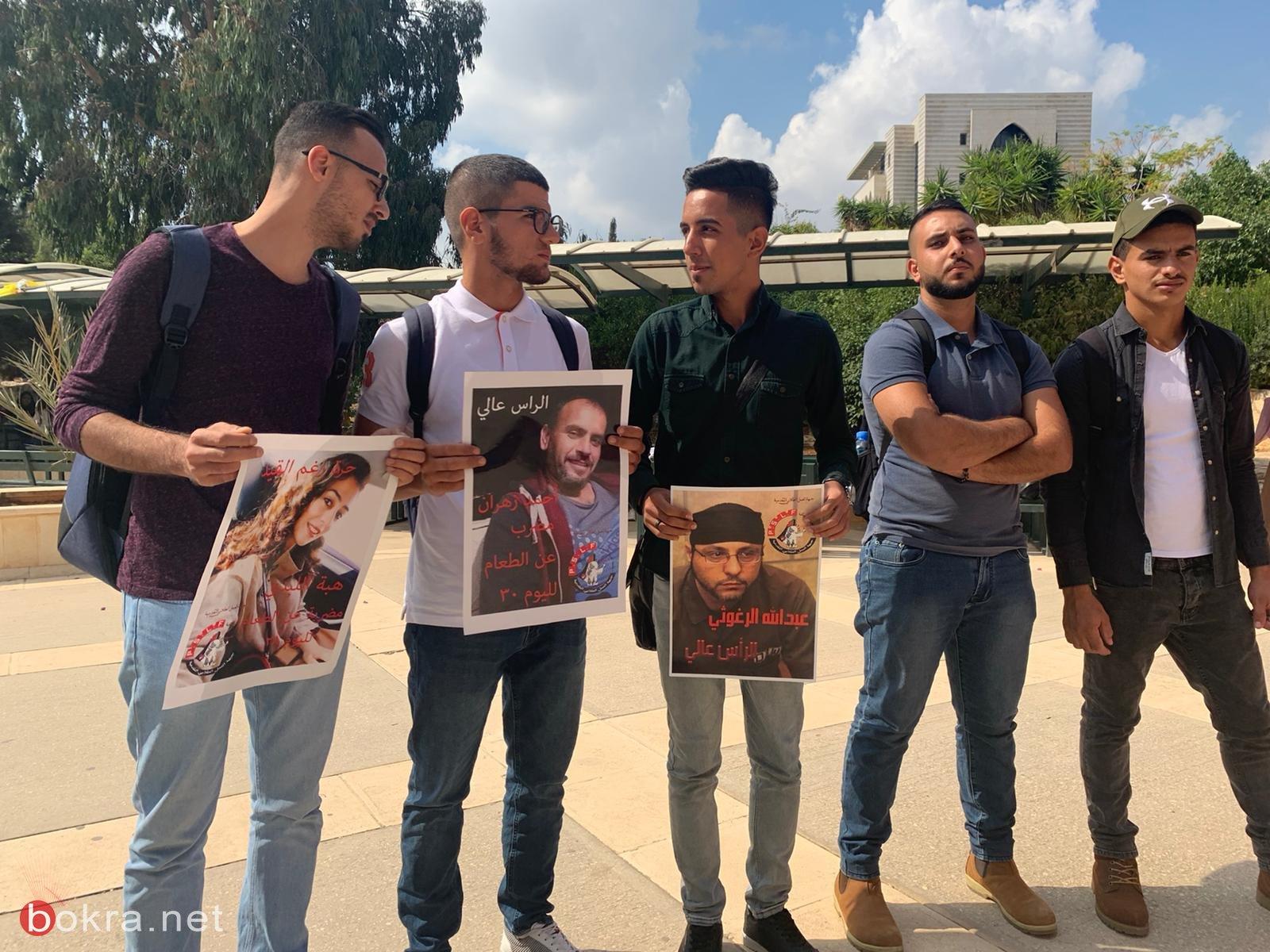 الجامعة العربية - الامريكية: تظاهرة تضامنية مع الاسرى لجبهة العمل