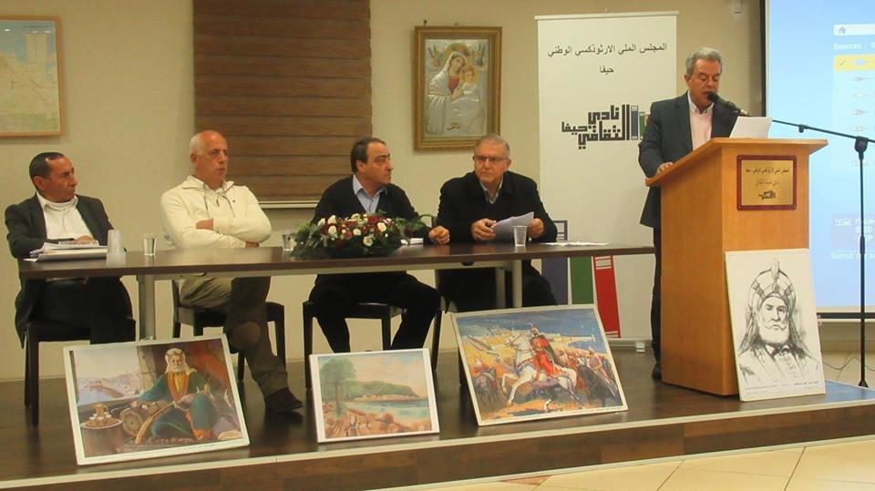 ظاهر العمر الزيداني- موروث حضاري ثقافي تاريخي وعمراني لفلسطين يتجلى بأبهى صوره- خلود فوراني سرية-