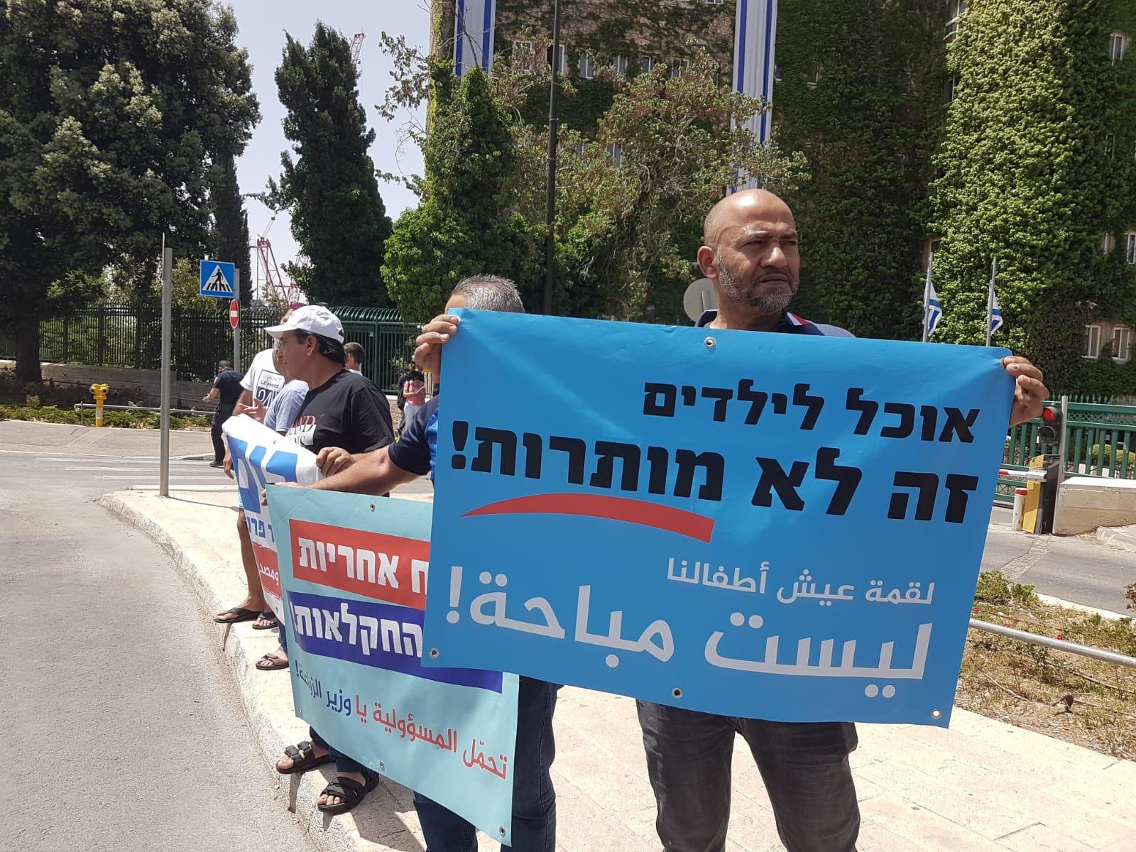 تزامنا مع التظاهرة .. الصيادون يلتمسون للمحكمة العليا ضد وزارة الزراعة