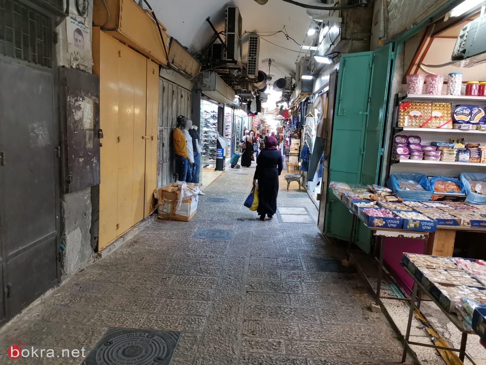 عشية العيد : أسواق القدس القديمة حزينة وخالية