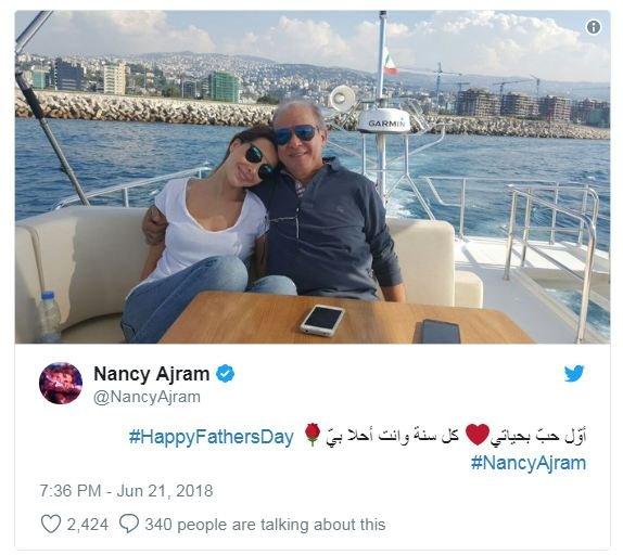 صورة: نانسي عجرم تكشف.. هذا هو أول حب في حياتي