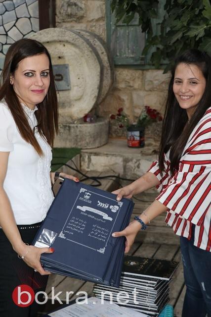 الثانوية متعددة المجالات عمال عيلوط تحتفل بتخريج الفوج الثاني والعشرين من طلابها