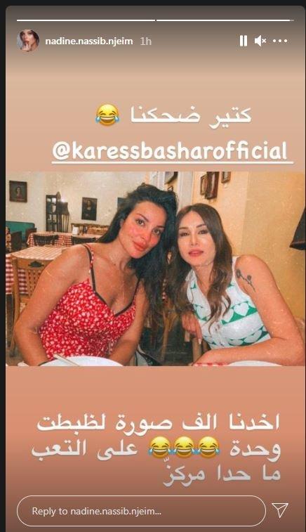 """نادين نسيب نجيم تنشر صورتها مع فنانة سورية شهيرة: """"على التعب ما حدا مركز""""-0"""