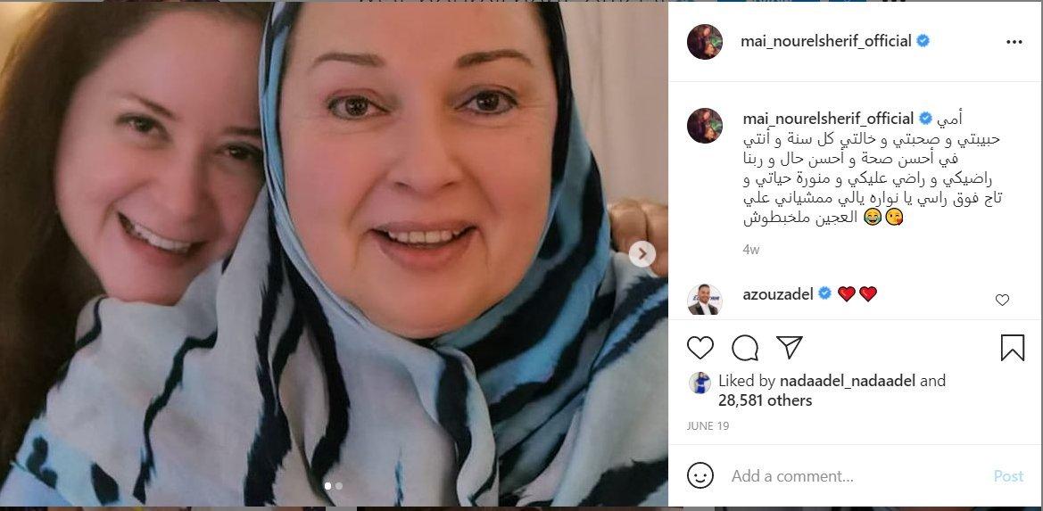 أحدث ظهور للفنانة المعتزلة نورا!-0