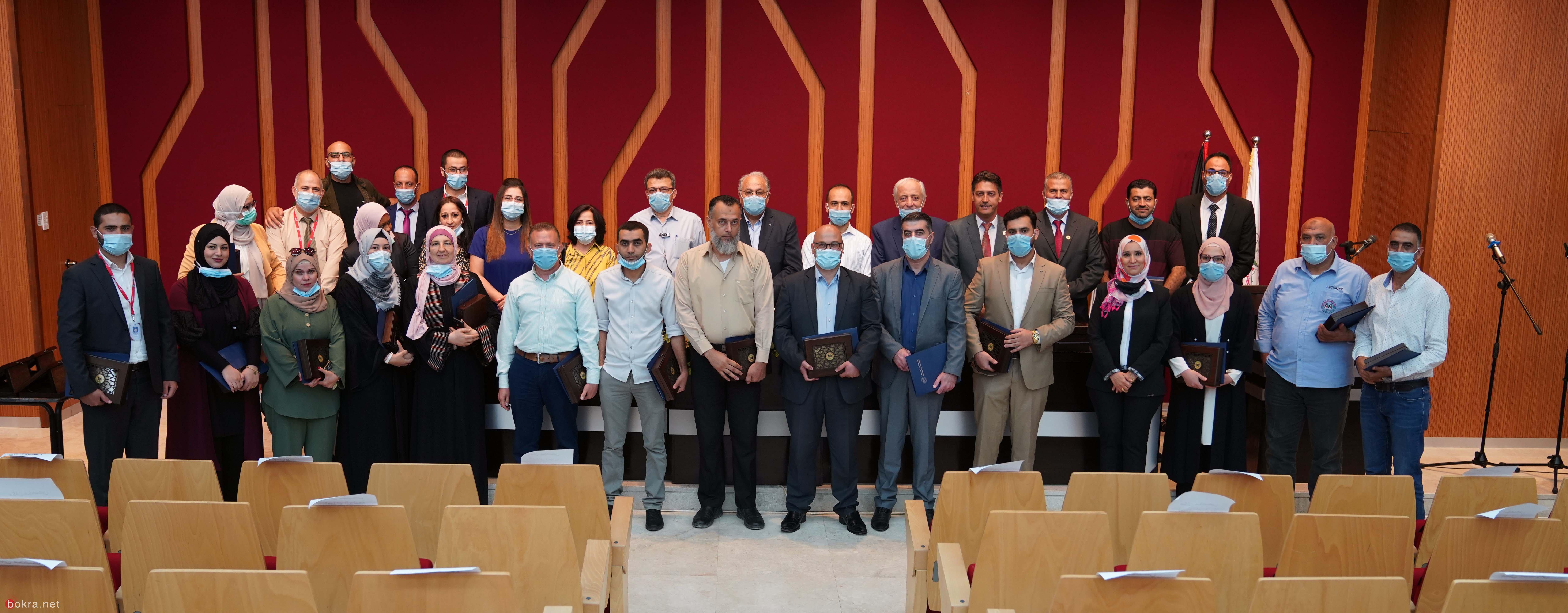 الجامعة العربية الأمريكية تكرم المتميزين من الباحثين والأكاديميين والإداريين