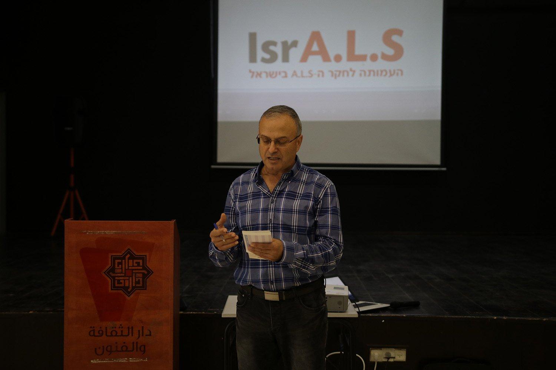 اقامة اول مؤتمر حول مرض التصلب العضلي الضموري الجانبي - ALS