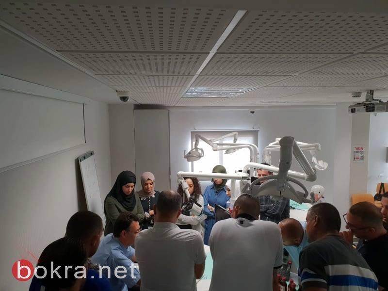 جمعية أطباء الأسنان العرب: دورات، ندوات، مؤتمرات ونشاط علمي مستمر