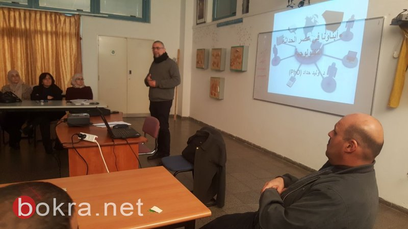يوم دراسي لمستشاري ومركزي مكافحة الإدمان بلواء حيفا