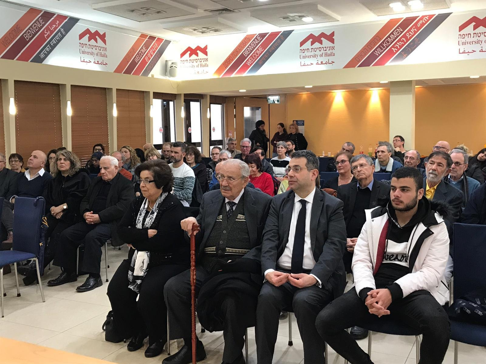 يوم دراسي في جامعة حيفا لذكرى مرور عام على رحيل البروفيسور بطرس أبو منّة