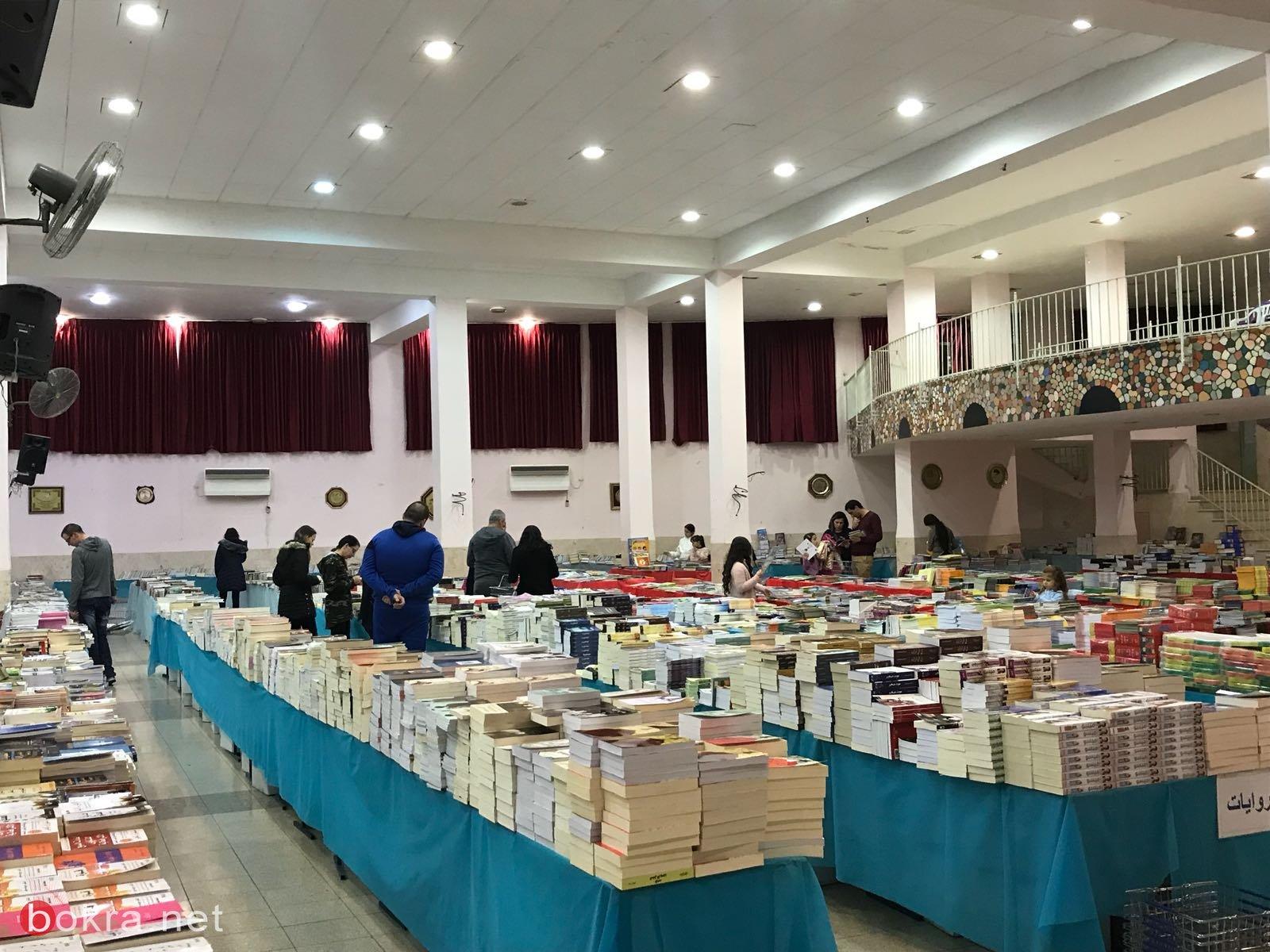 معرض الكتاب الكبير في قاعة الاوديتوريوم - عبلين مستمر حتى الاربعاء 28.2.18
