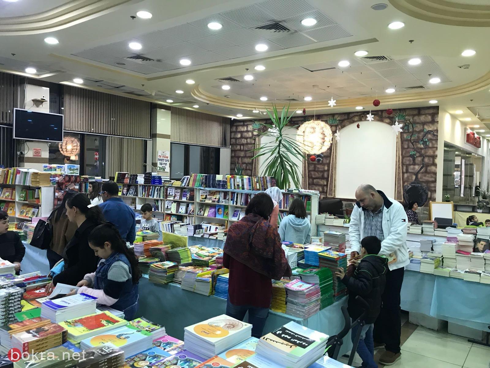 معرض الكتاب في كنيون كنعان- يركا يحقق نجاحاً كبيراً ، المستمر حتى السبت 10.3.18-2