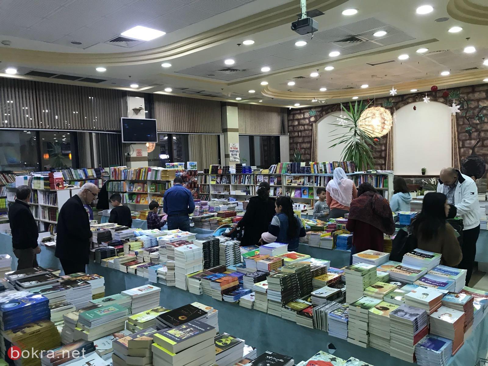 معرض الكتاب في كنيون كنعان- يركا يحقق نجاحاً كبيراً ، المستمر حتى السبت 10.3.18-3