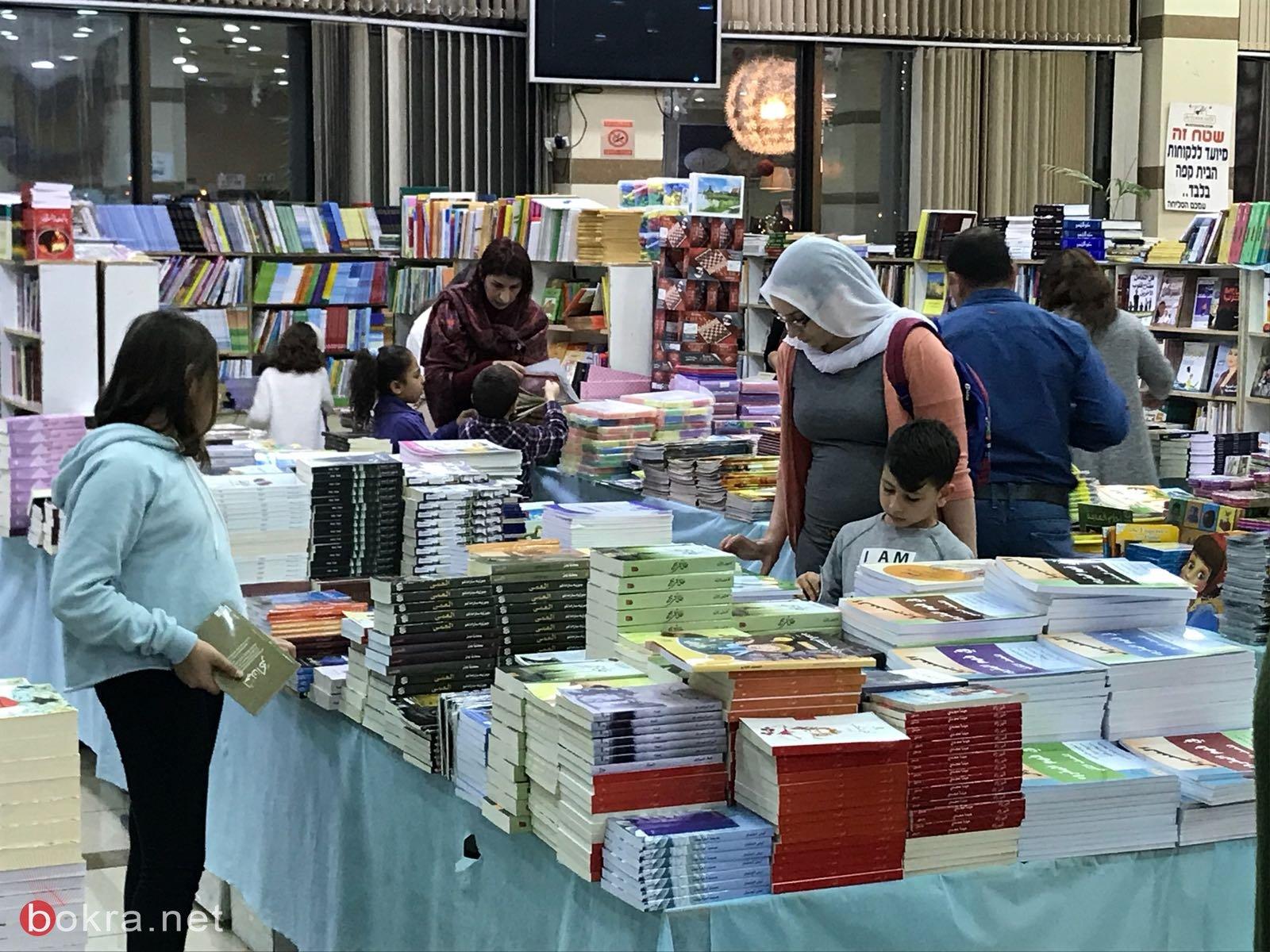 معرض الكتاب في كنيون كنعان- يركا يحقق نجاحاً كبيراً ، المستمر حتى السبت 10.3.18-5