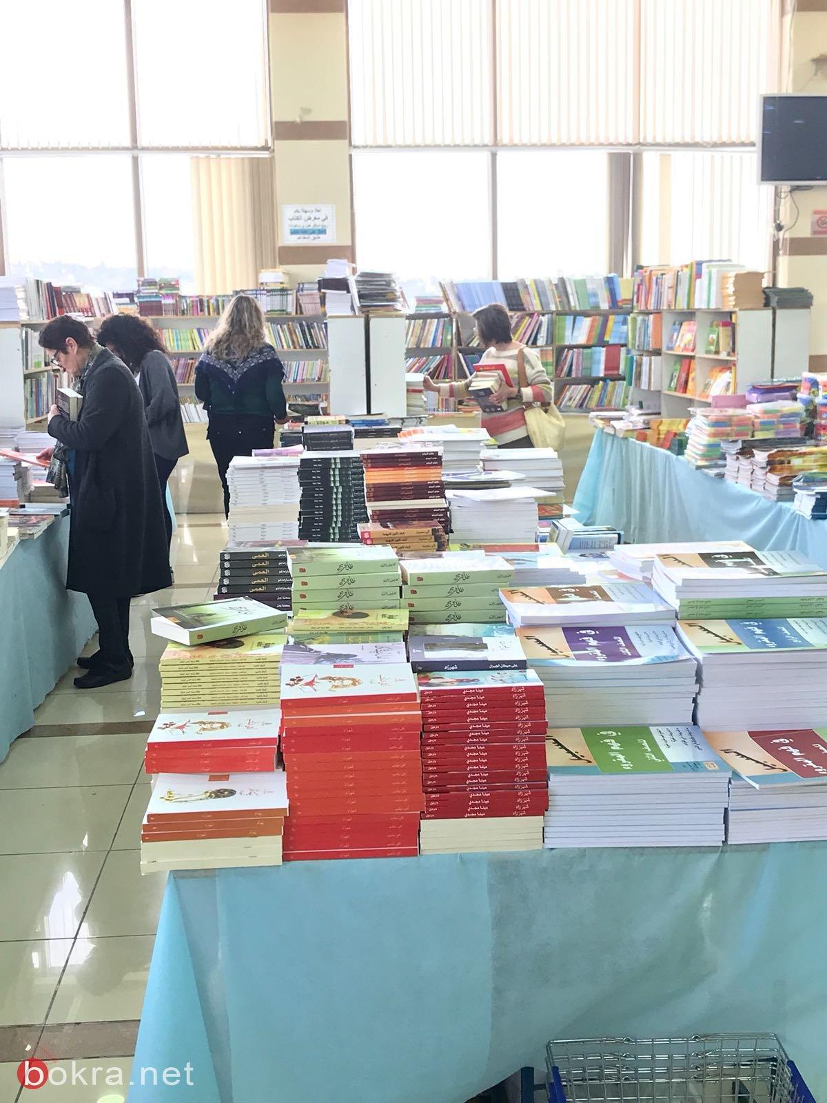 معرض الكتاب في كنيون كنعان- يركا يحقق نجاحاً كبيراً ، المستمر حتى السبت 10.3.18-7