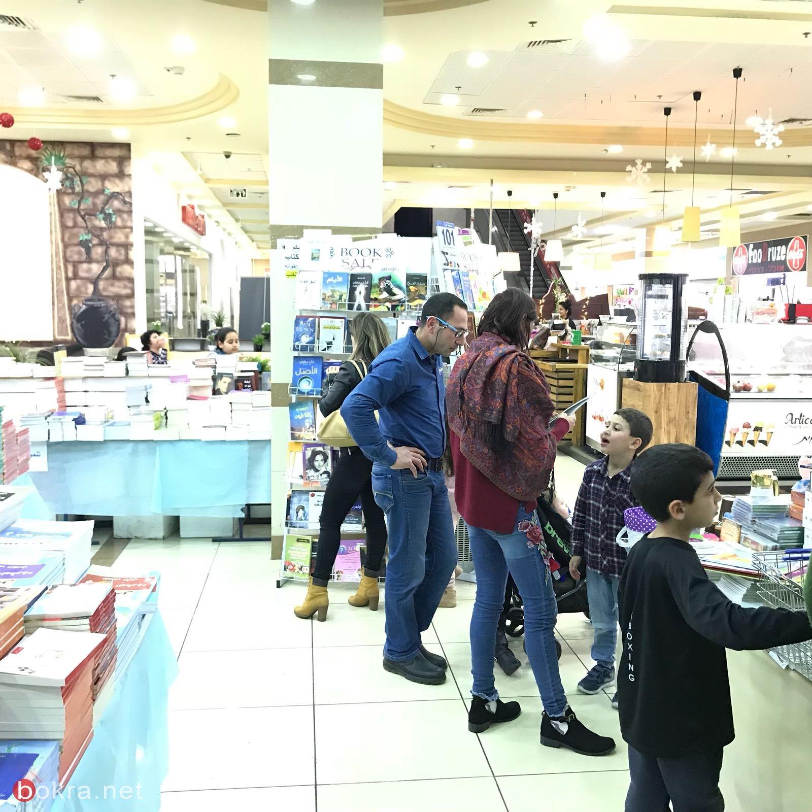 معرض الكتاب في كنيون كنعان- يركا يحقق نجاحاً كبيراً ، المستمر حتى السبت 10.3.18-8