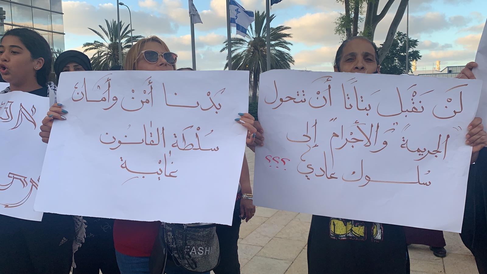 حيفا: صرخة ثانية على التوالي ضدّ القتل والاجرام في الحليصة