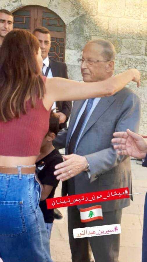 إبنة سيرين عبد النور تلتقي عون بحضور والديها
