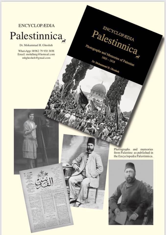 موسوعة البالستينيكا أهم عمل أكاديمي عن فلسطين في مائة عام