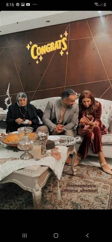 خطوبة محمد عطية على ميرنا الهلباوي