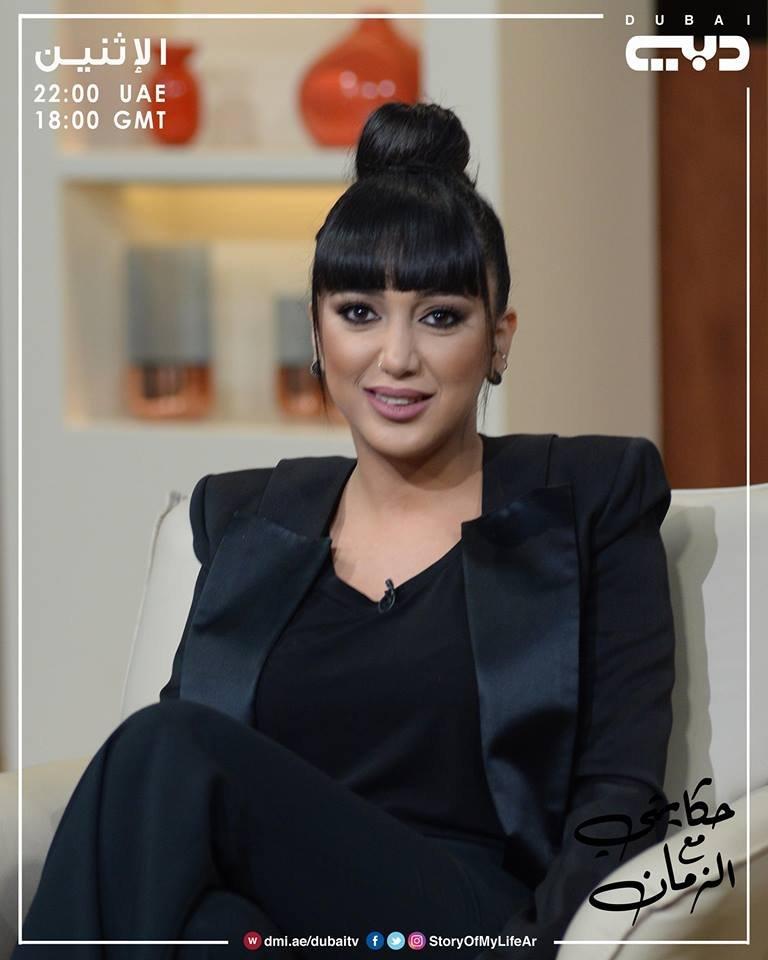 تعرفوا إلى غرايس شقيقة مايا دياب… مَن منهما أكثر جمالاً؟