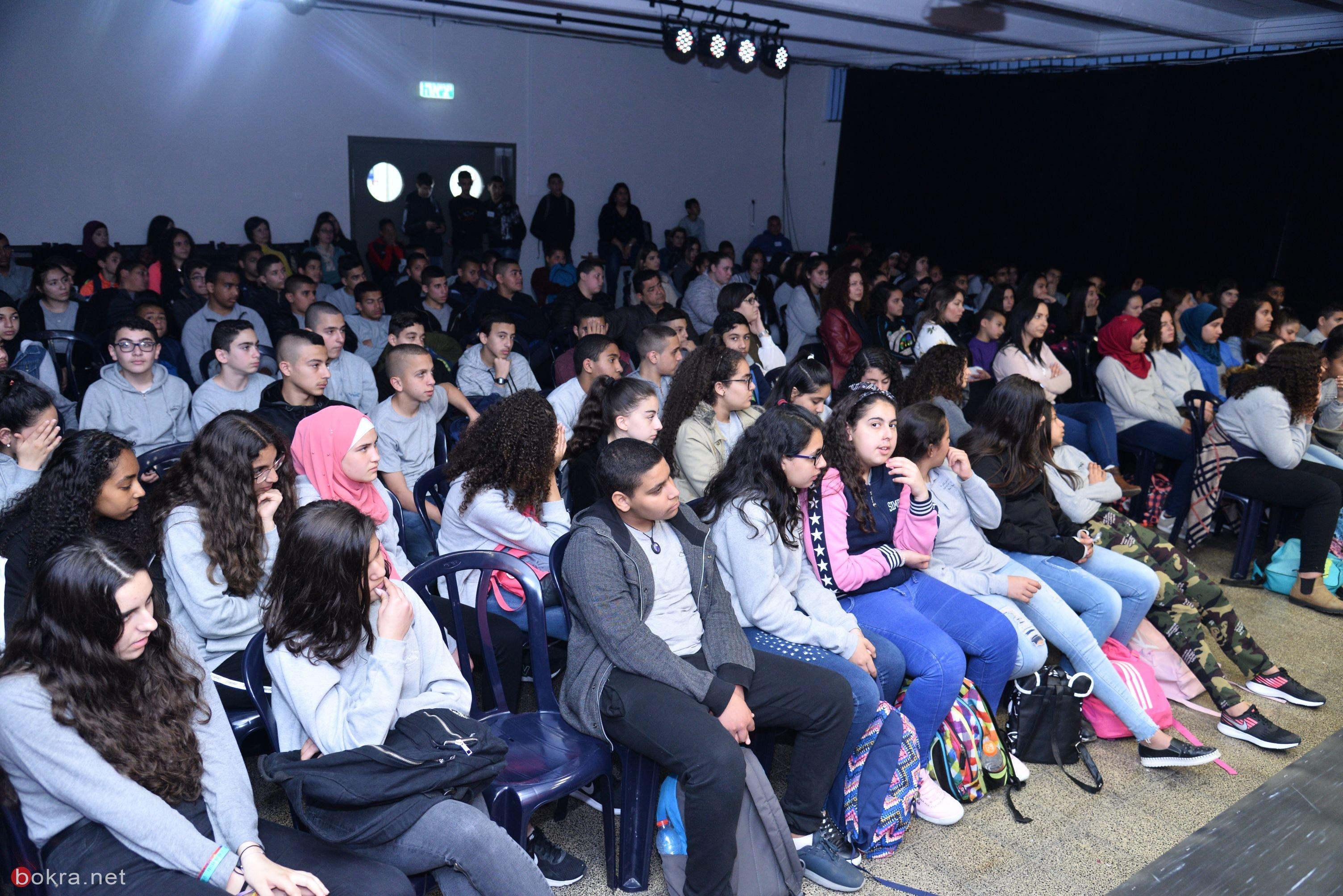 نجاح باهر لمسرحية ( خطر نت) في مدرسة أورط على أسم حلمي الشافعي عكا