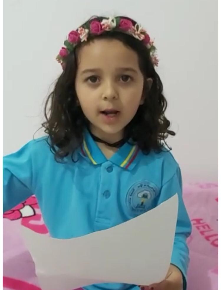 ذكرى الإسراء والمعراج وتكريم الامهات في المدرسة الجماهيرية بير الأمير-الناصرة بحلّة مُثيرةٍ وتواصل جديد عن بعد