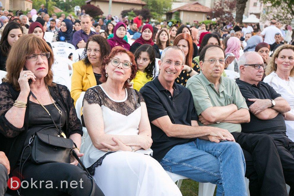 الاحتفال بتخريج مجموعة مميّزة من طلاب المعهد الأكاديمي العربي للتربية في بيت بيرل
