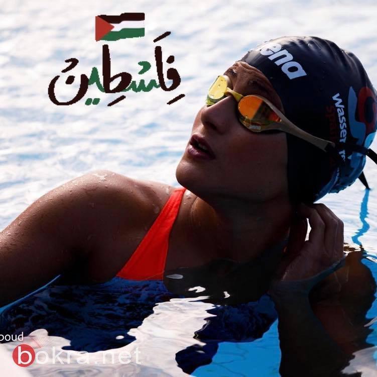 فلسطين حاضرة في أولمبياد طوكيو. بشكل مختلف عن حضور الآخرين في الألعاب الأولمبية-3