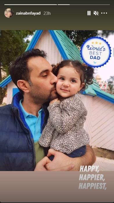 زينب إبنة هيفا وهبي تنشر صوراً لزوجها الوسيم بهذه المناسبة-1