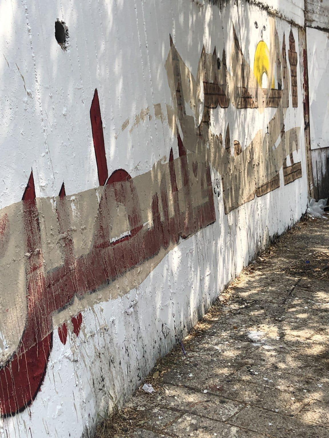 للمرة الرابعة.. تخريب الجداريات في مدينة الناصرة-0