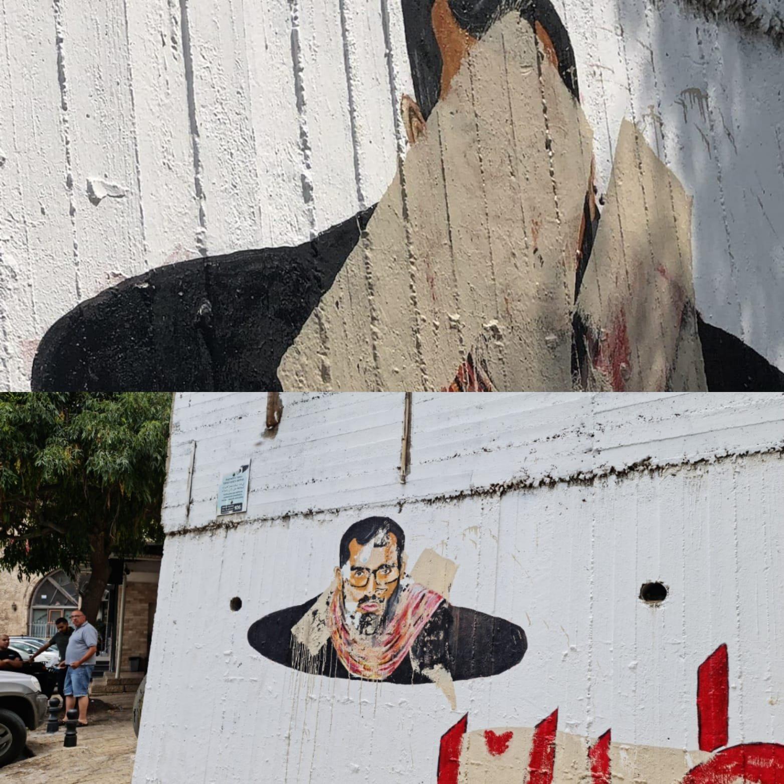 للمرة الرابعة.. تخريب الجداريات في مدينة الناصرة-1