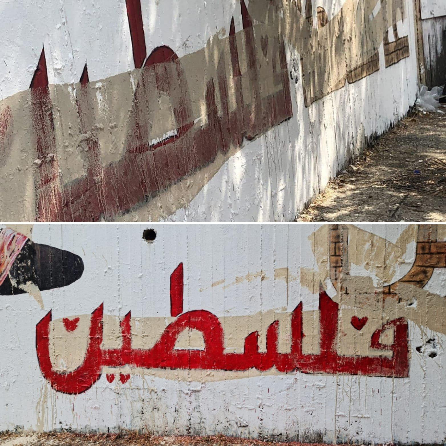 للمرة الرابعة.. تخريب الجداريات في مدينة الناصرة-4