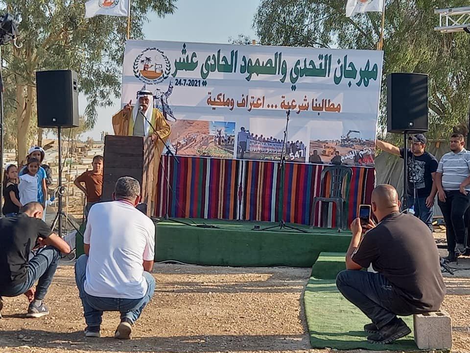 بعد هدمها أكثر من 190 مرة: مهرجان التحدي والصمود في العراقيب-1