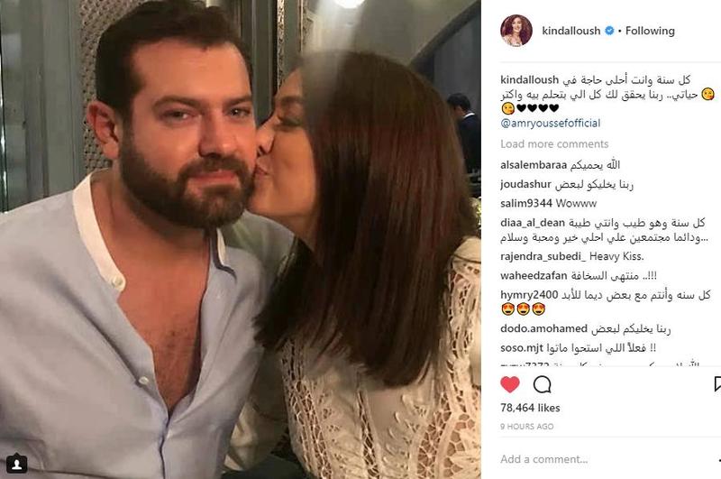 قبلة من كندة علوش لزوجها عمرو يوسف في عيد ميلاده