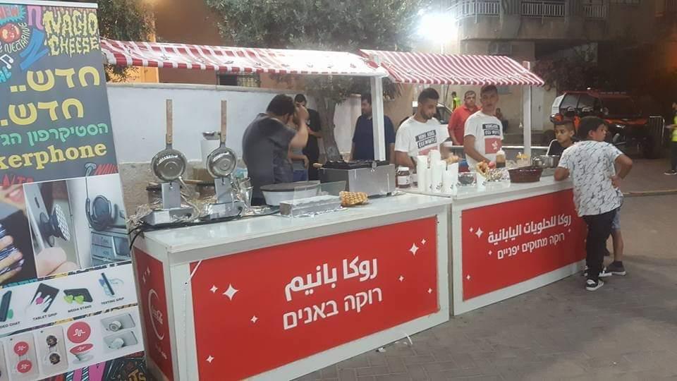 الطيبة: البلديّة تستعدّ لتنظيم رمضان ماركت للعام الرابع