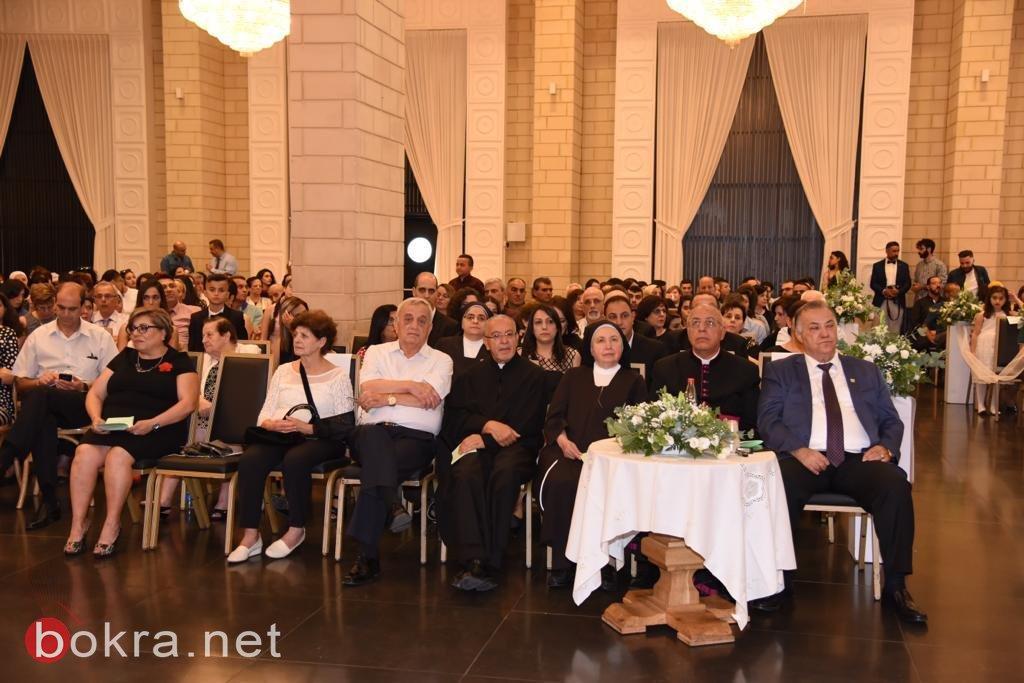 مدرسة راهبات الفرنسيسكان تخرج فوجها الحادي والسبعين في أجواء احتفالية بهيجة