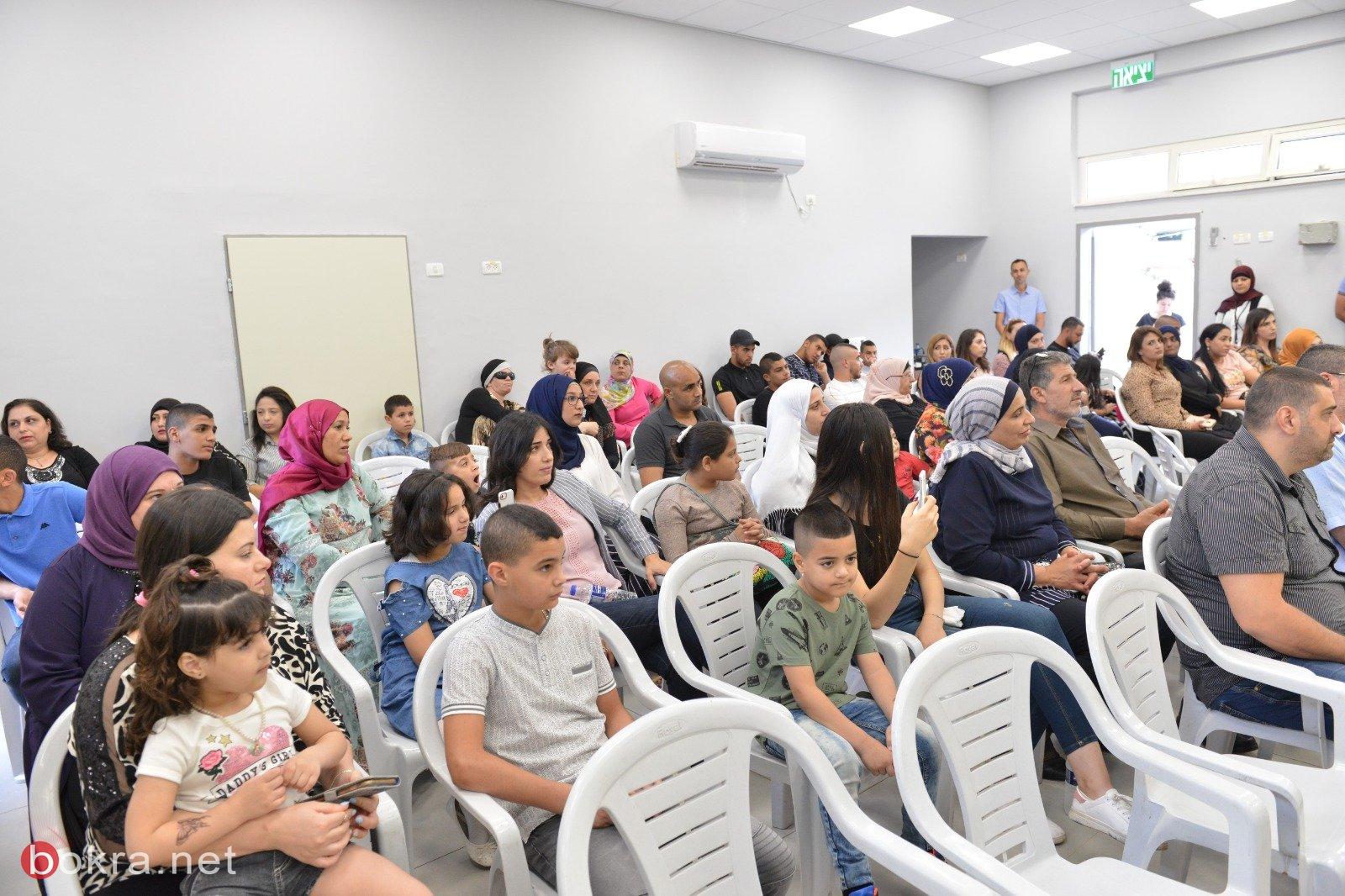 مدرسة مفتان النّاصرة تُخرّج باقة من طلّابها