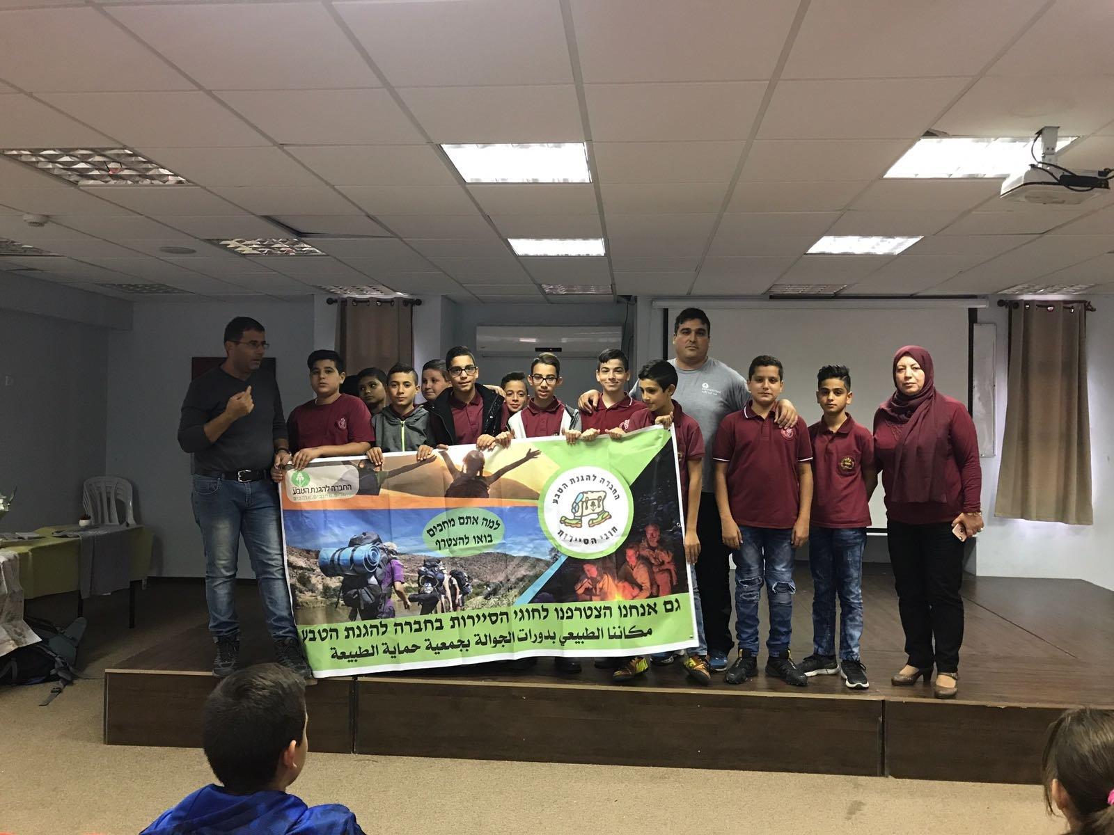 إنطلاقة ناجحة وقويَّة لدورات الجوّالة التّابعة لجمعيَّة حماية الطَّبيعة في المُجتمع العربيّ-27