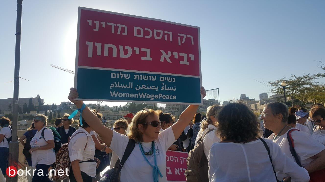 نساء يصنعن السلام تنظم مؤتمرها الدولي في جامعة تل ابيب الثلاثاء القادم
