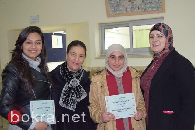 تكريم الطلاب المتميزين في ثانوية عيلوط بحفل مهيب