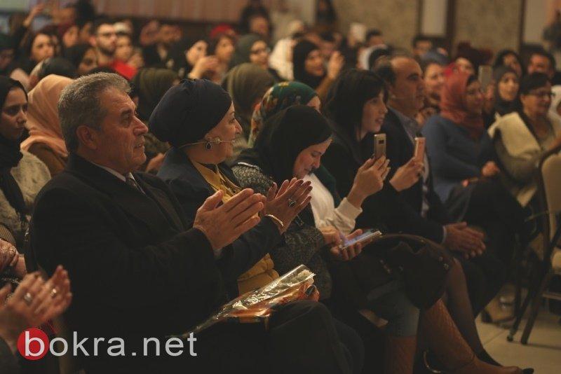 المئات في امسية مهيبة لمعهد نهضتنا